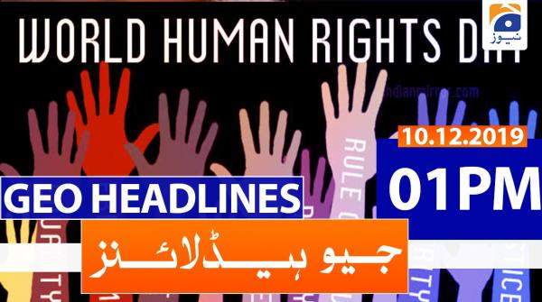 Geo Headlines 01 PM | 10th December 2019