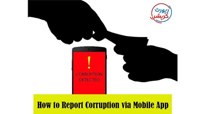 How to report graft via Anti-Corruption App
