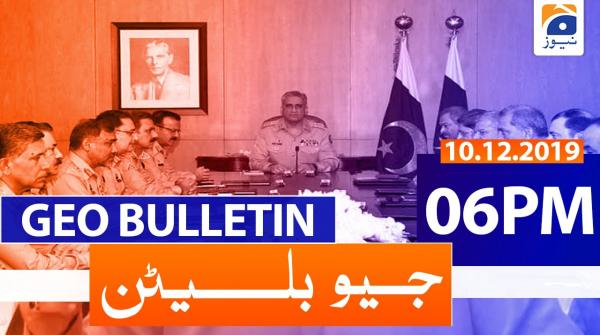 Geo Bulletin 06 PM | 10th December 2019