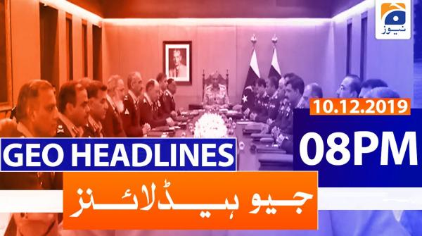 Geo Headlines 08 PM | 10th December 2019