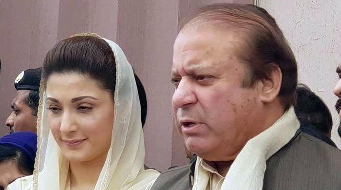 'Govt won't remove Maryam's name from ECL'