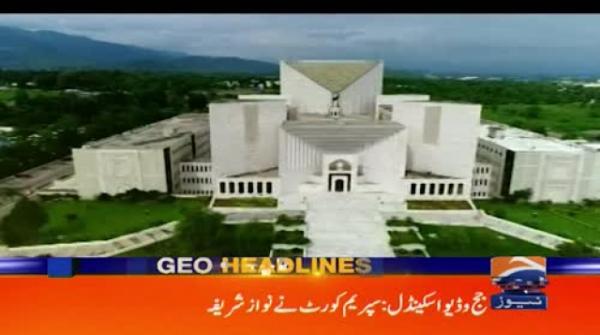 Geo Headlines 11 AM | 10th December 2019