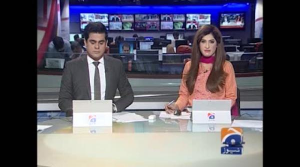جج ویڈیو اسکینڈل، نواز شریف کی نظرِ ثانی درخواست نمٹا دی گئی