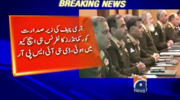 Asif Ghafoor to brief details of Corps Commanders' Conference tomorrow