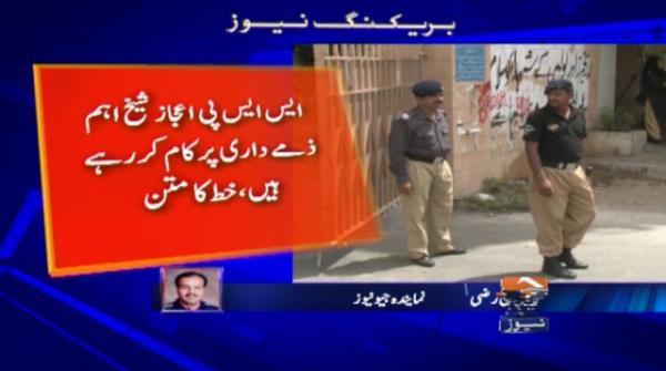Chief Secretary Sindh refuses to release SSP Ejaz Shaikh