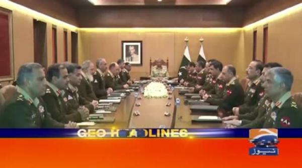 Geo Headlines 07 PM | 10th December 2019