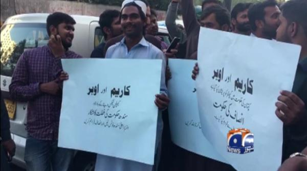 Drivers protest against online taxi services