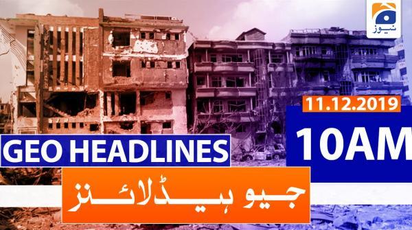 Geo Bulletin - 08 AM | 11th December 2019