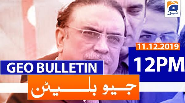 Geo Bulletin - 12 PM | 11th December 2019