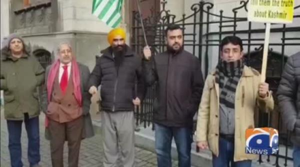 Geo News Special – Human Rights Day: JKLF Belgium Protests At Indian Embassy In Brussels