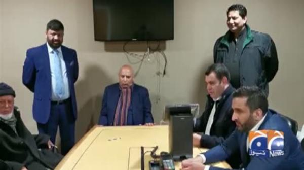 Geo News Special – Governor Chaudhry Sarwar Highlights Kashmir Issue In Different Meetings In UK