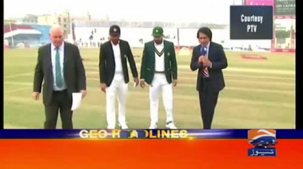 Geo Headlines 11 AM | 11th December 2019