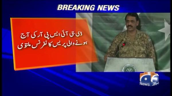 DG ISPR's press conference postponed