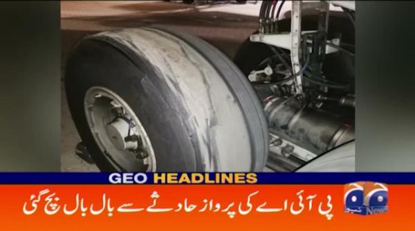 PIA plane escapes horrific accident