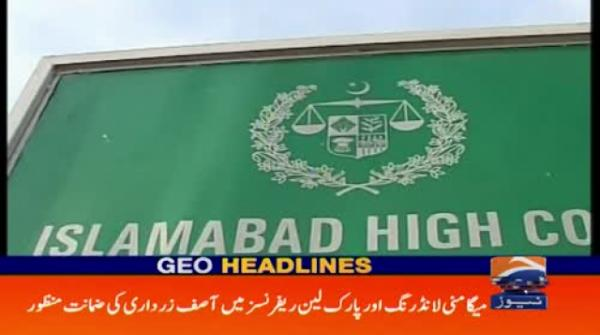 Geo Headlines 04 PM | 11th December 2019