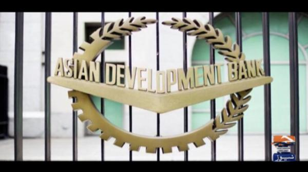 Signs of economic stabilisation emerging in Pakistan: ADB