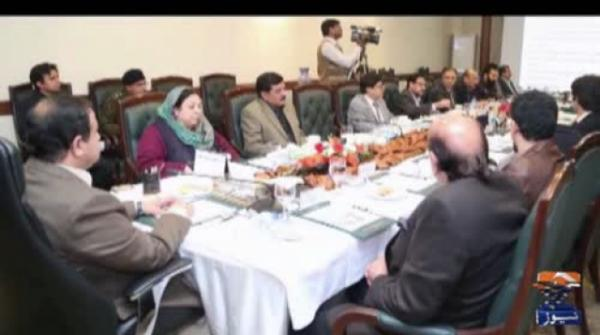 Joint press conference of Raja Basharat, Dr. Yasmin Rashid and Fayyaz Chohan
