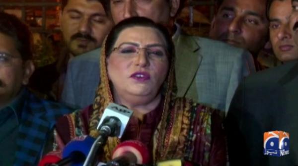 Firdous Ashiq blames PML-N for PIC riot