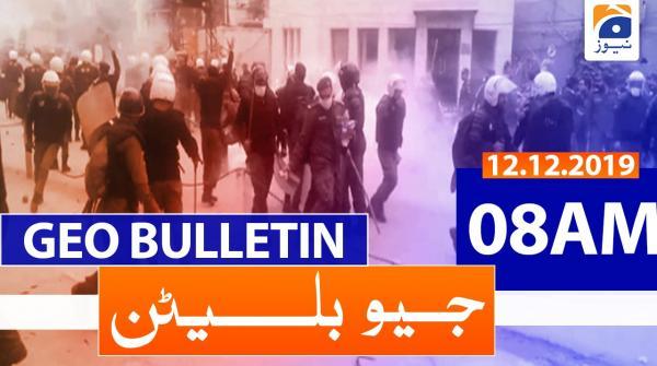 Geo Bulletin - 08 AM | 12th December 2019
