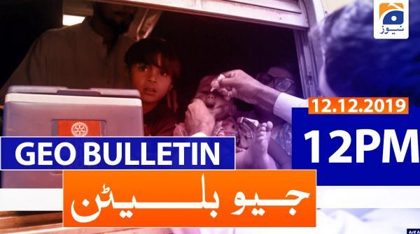 Geo Bulletin - 12 PM | 12th December 2019