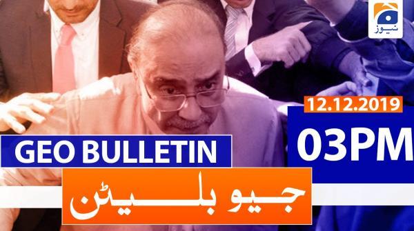 Geo Bulletin - 03 PM | 12th December 2019