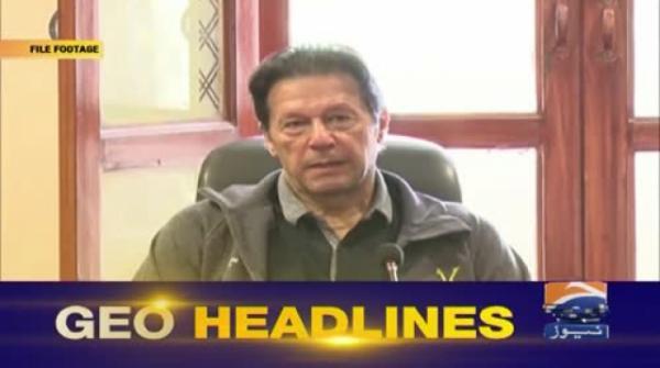 Geo Headlines 07 PM | 12th December 2019