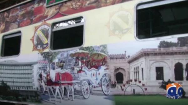 بائیس سال بعد لاہور میں شٹل ٹرین بحال
