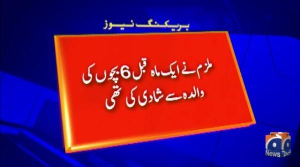 فیصل آباد: بیٹی کو قتل کرکے لاش نہر میں پھینکنے والا سوتیلا باپ گرفتار