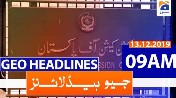 Geo Headlines 09 AM | 13th December 2019