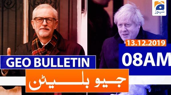 Geo Bulletin - 08 AM | 13th December 2019