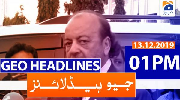 Geo Headlines 01 PM | 13th December 2019