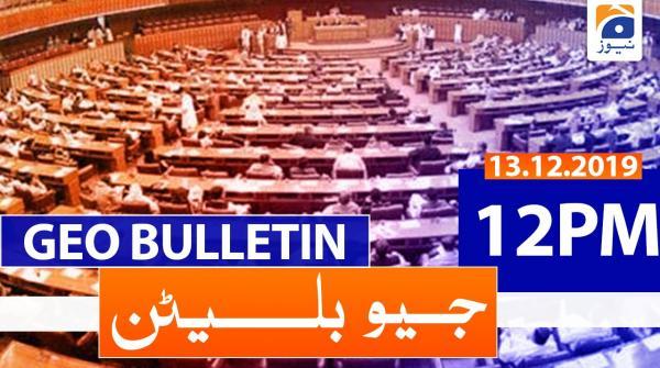 Geo Bulletin - 12 PM | 13th December 2019