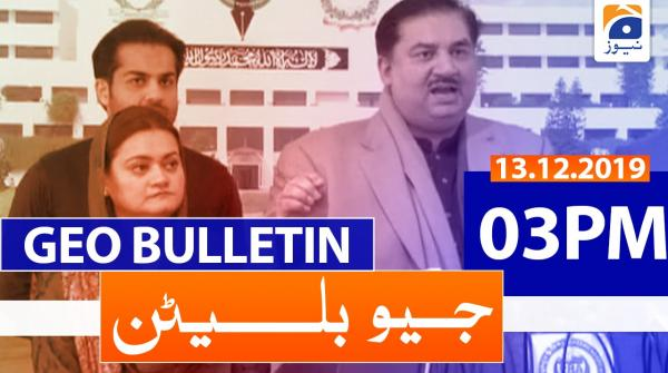 Geo Bulletin - 03 PM | 13th December 2019