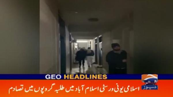 Geo Headlines 12 AM | 13th December 2019