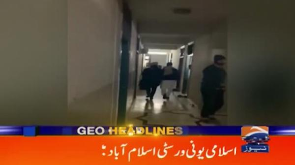 Geo Headlines 01 AM | 13th December 2019