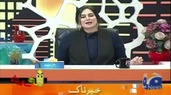 Khabarnaak | Ayesha Jahanzeb | 12th December 2019