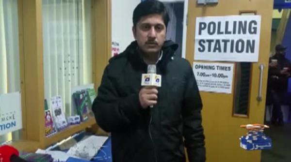 Geo News Special – UK Election: Live Reporting From A Polling Station In Castlemere, Rochdale