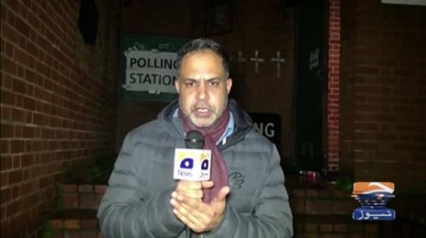 Geo News Special – UK Election: Live Reporting From A Polling Station In Upperthorpe, Sheffield
