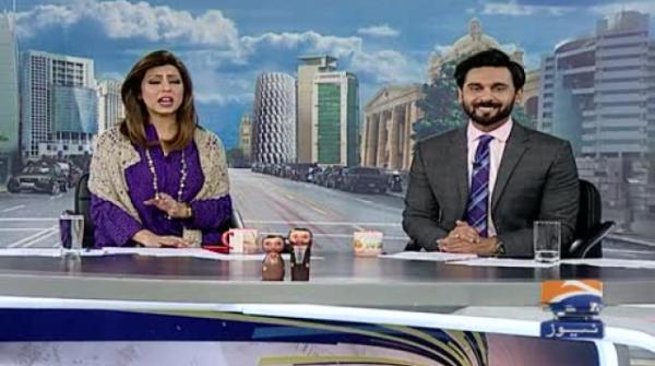 Punjab,Khyber Pukhtoon khowa,Islamabad,Gilgit Baltistan, Kashmir main barish ka imkaan 13-December-2019