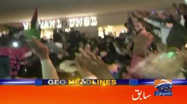 Geo Headlines 10 PM | 13th December 2019