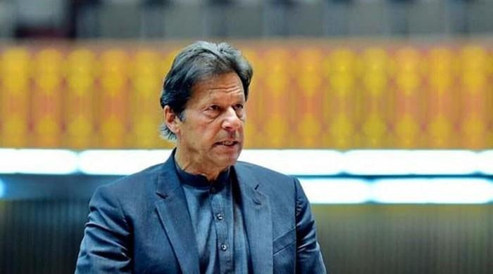 PM Imran leaves for one-day trip to Saudi Arabia