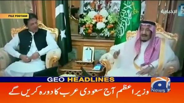 Geo Headlines 09 AM | 14th December 2019