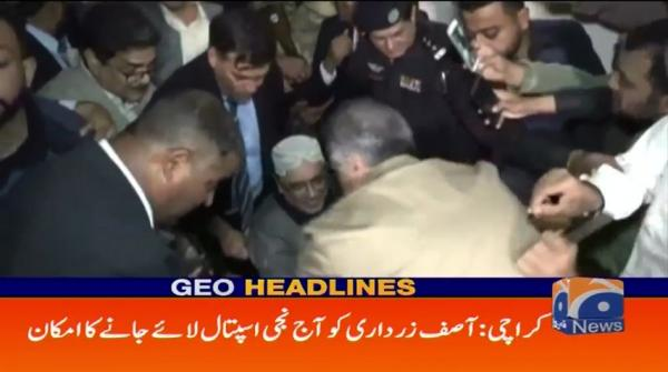 Geo Headlines 10 AM | 14th December 2019