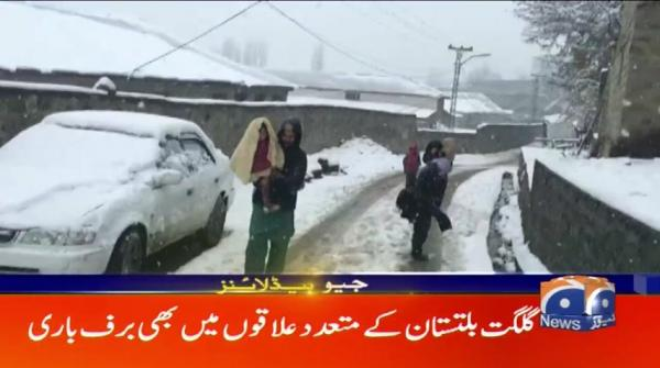 Geo Headlines 11 AM | 14th December 2019