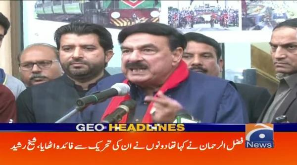 Geo Headlines 02 PM | 14th December 2019