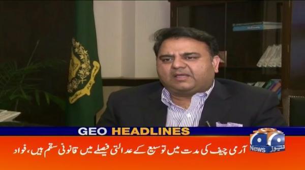 Geo Headlines 03 PM | 14th December 2019
