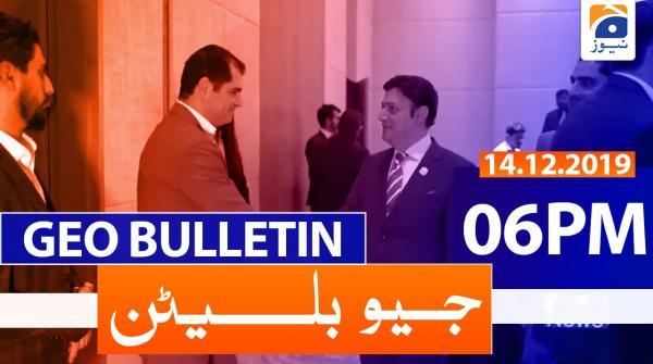 Geo Bulletin 06 PM | 14th December 2019