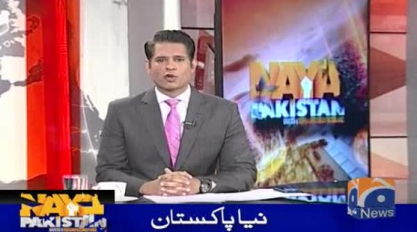 Naya Pakistan | Shahzad Iqbal | 13th December 2019