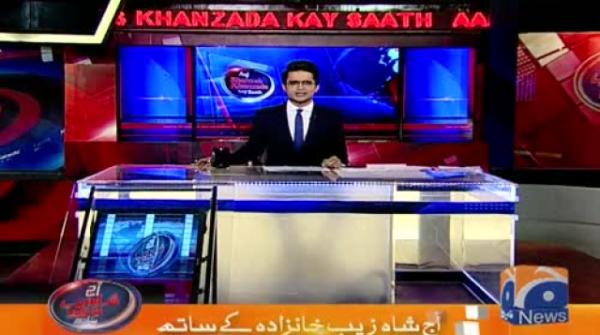 Aaj Shahzeb Khanzada Kay Sath | 13th December 2019