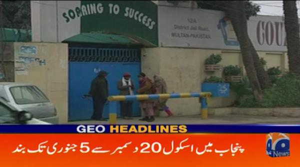 Winter vacations announced for schools in Punjab